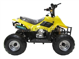 Kids Quad Bikes - 50cc Childrens Quad Bike Yellow - Off Road Quads