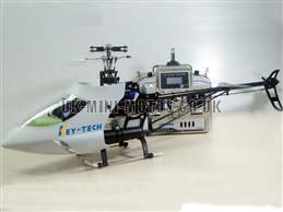 RC Petrol Helicopter - Radio Controlled Nitro Helicopter - Blackhawk 500 GP Gas RC Helicopter