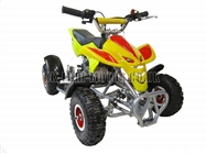 Mini Quad Bikes - Mini Quad Bike Yellow - Mini Moto Quad