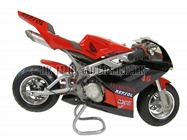 Water Cooled Mini Motos - Minimoto - Pocket Bikes - Repsol Water Cooled Mini Moto